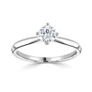 0.40CT SI2/F Round Diamond Solitaire Ring